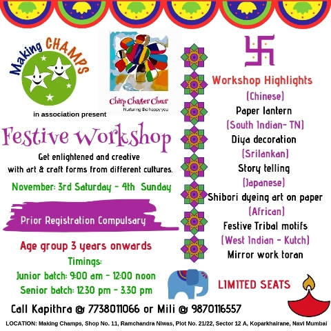 Festive Workshop 2018